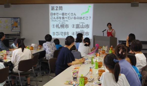 フジッコ工場見学&東武動物公園に行こう!