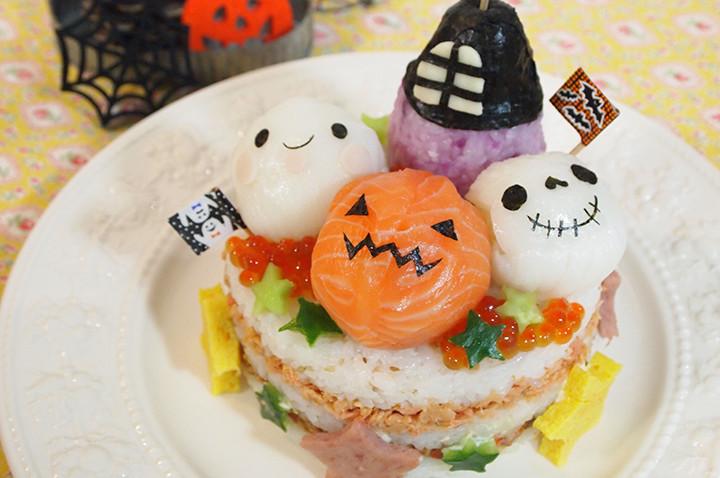 おばけ屋敷deハロウィンパーティーケーキすし