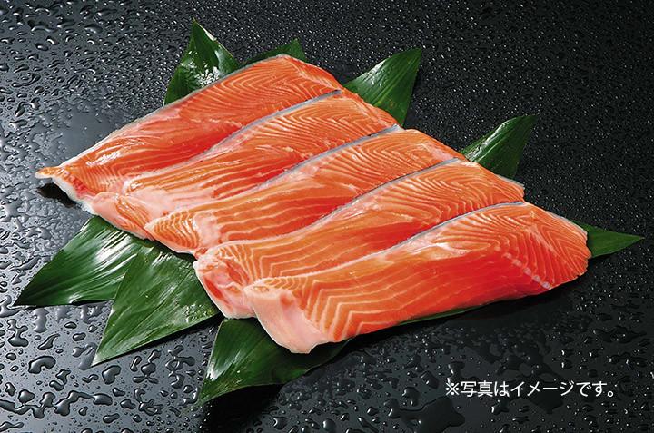 宮城県産「生銀鮭(養殖)」