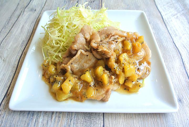 豚肉の黒酢キウイソース
